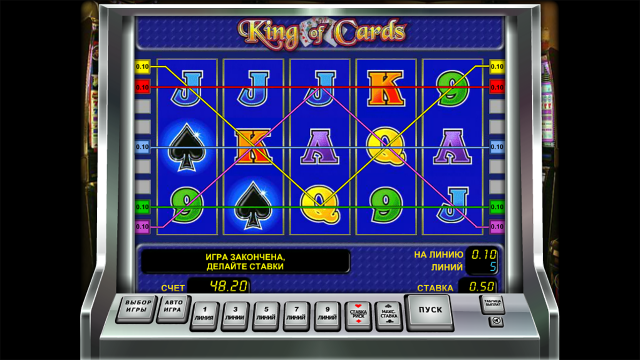 Бонусная игра King Of Cards 5
