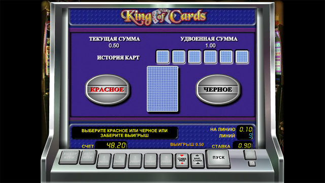 Характеристики слота King Of Cards 4