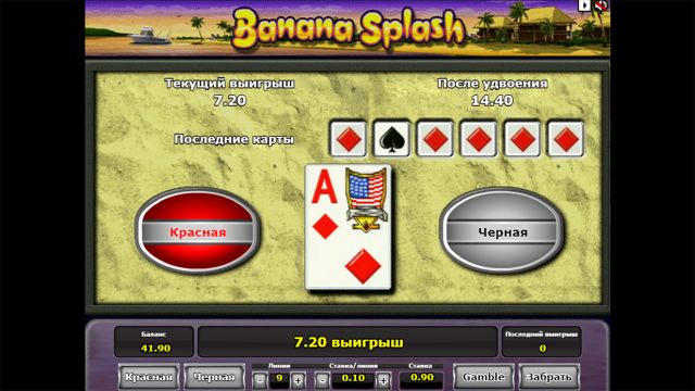 Характеристики слота Banana Splash 9