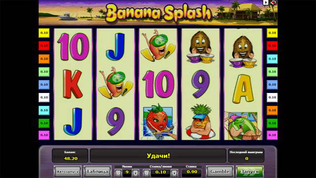 Характеристики слота Banana Splash 3