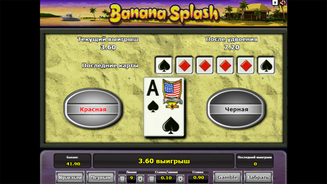 Характеристики слота Banana Splash 10
