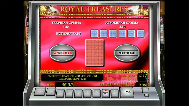 Характеристики слота Royal Treasures 8